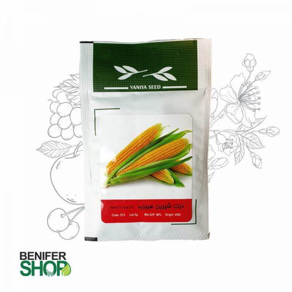 بذر خانگی ذرت شیرین هیبرید آذر سبزینه