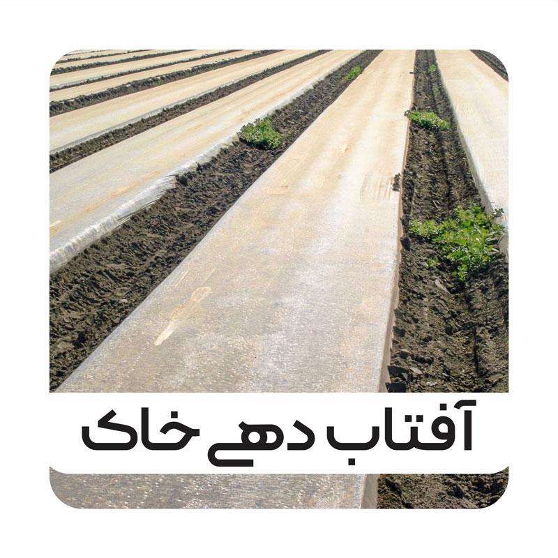 cover-aftab